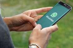پاکستان نے پیغام رسانی کے لیے اپنی ایپلی کیشن لانے کا فیصلہ کر لیا