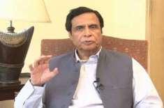 چودھری پرویزالٰہی سے سابق وفاقی وزیر رئیس منیر احمد اور ایم پی اے رئیس ..
