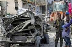 صومالیہ میں صدارتی محل پر خود کش حملہ، 8 افراد ہلاک