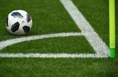 غلام رسول میموریل فٹ بال کے لئے 18 رکنی ماڈل ٹاؤن فٹ بال ٹیم کے کھلاڑیوں ..