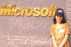 پاکستانی کم عمر آئی ٹی ماہر ارفع کریم رندھاوا کی 9ویں برسی14جنوری کو ..