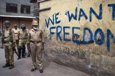 مقبوضہ کشمیر میں یوم شہداء پر آج مکمل ہڑتال