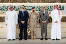 سعودی دارالحکومت ریاض میں اسلامی فوجی اتحاد برائے انسدادِ دہشت گردی ..