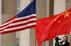 عالمی تجارت میں نئی منڈیوں کی تلاش، چین نے امریکہ پرانحصار کم کرنے ..