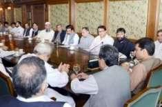 ن لیگ کے پارلیمانی اجلاس سے 17اراکین غیر حاضر