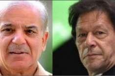 شہبازشریف نے منی لانڈرنگ کے ذریعے پیسا کمایا ،عمران خان