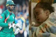 Twitter Slams Man for 'Terrorist' Remark on Asif Ali's Kid's Death