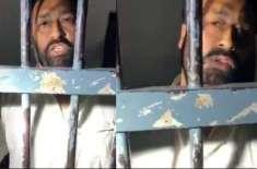 پولیو ری ایکشن کا  ڈرامہ کرنے والا شخص گرفتار