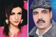 باﺅ اصغر علی نے اپنی فیس بک سے لائیکہ خان کی فرینڈ شپ ختم کر دی