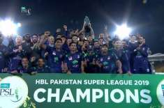 HBL PSL4 remained free of corruption: report