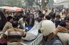 پنجاب انسٹی ٹیوٹ آف کارڈیالوجی پر حملہ کرنے والے بے نقاب