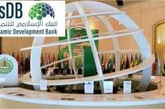 پاکستان اور اسلامی ترقیاتی بینک کے مابین معاہدے کا امکان