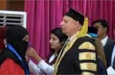 فیصل آباد کی رہائشی 18 گولڈ میڈلز حاصل کرنے والی میڈیکل کی ہونہار طالبہ