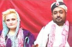 ہنگری کی 35 سالہ خاتون کو پاکستانی جوان پسند آ گیا
