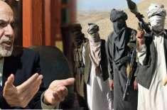 طالبان کا افغانستان کے صدر اشرف غنی پر حملہ