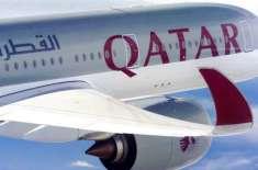 ائیر پورٹ پر خواتین کا زبردستی اندرونی معائنہ، قطر ایئر ویز پر تنقید