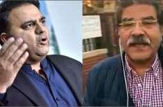 صحافی کو تھپڑ مارنے کا معاملہ ، فواد چوہدری کا معافی مانگنے کا فیصلہ