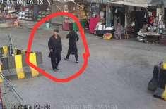 داتادربارخود کش حملے میں ملوث مبینہ سہولت کار کو گرفتار کرلیا گیا