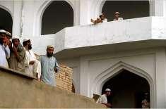 پنجاب حکومت نےبہاولپورمیں کالعدم تنظیم کے مرکزکا کنٹرول سنبھال لیا