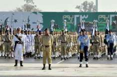 مسلح افواج کی پریڈ ،پنجاب ، سندھ ، بلوچستان ، خیبر پختو نخوا ، آزاد ..
