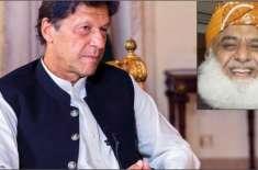 مولانا فضل الرحمٰن نے پوری دنیا کے ممالک کو وزیراعظم عمران خان سے مذاکرات ..