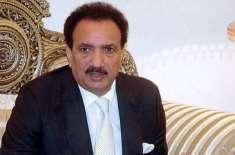 پاناما طرز کا ایک اور سکینڈل معروف پاکستانی شخصیات کو جھٹکا دینے کو ..