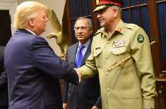 آرمی چیف جنرل قمر باجوہ کی امریکی صدر ڈونلڈ ٹرمپ سے ملاقات