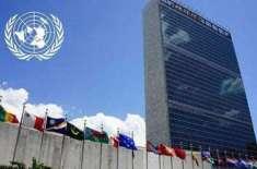 دہشت گردی کے خلاف جنگ میں پاکستان کا ایک مثالی کردارہے،صدر اقوام متحدہ