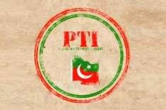 تحریک انصاف لکی مروت کی تینوں تحصیلوں سمیت سب ڈویژن بیٹنی کی تنظیم ..