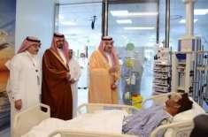 گورنر مدینہ منورہ شہزادہ فیصل بن سلمان اور نائب گورنر شہزادہ سعود بن ..