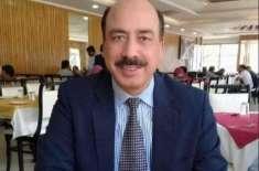 رجسٹرار آفس نیب اور نواز شریف کے وکلا کو جج ارشد ملک کے حلف نامے کی ..