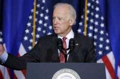 ڈیموکریٹ رہنماء جو بائیڈن امریکی صدارتی امیدوار بننے کی دوڑ میں شامل