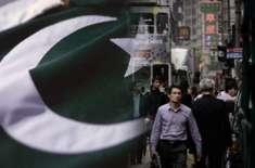 ہانگ کانگ'پاکستان و پاکستانی مصنوعات کو دنیا بھر میں اپنی پہچان دینے ..