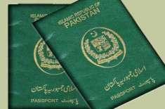 برطانیہ ، پاکستانی ہائی کمیشن نے برطانوی شہریوں کیلئے ای ویزا کا اجراء ..