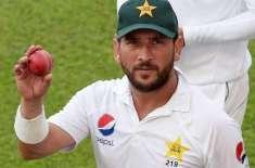 لیگ اسپنر یاسر شاہ کو ٹریننگ کیلئے نیشنل کرکٹ اکیڈمی لاہور میں رپورٹ ..