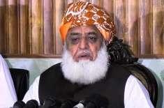 دورہ لاہور میں مولانا فضل الرحمن نے مصروف دن گزارا