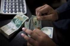 کاروباری روز کے اختتام پر ڈالر کے پر کاٹ دیے گئے، روپے کی قیمت میں اضافہ ..