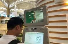 سعودی عرب میں سیاحتی ویزوں پر مسافروں کی آمد کا سلسلہ شروع ہو گیا