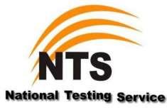 این ٹی ایس ٹیسٹ کے دوران جعلی امیدوار کا ٹیسٹ دینے پر نوسرباز گرفتار