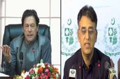 وزیراعظم عمران خان نے اسد عمر کو منانے کا حل تلاش کر لیا