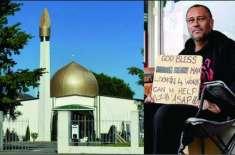 نیوزی لینڈ میں مسلمانوں کا مدد کرنے پر شکریہ اداکرنے کے لیے آنے والا ..