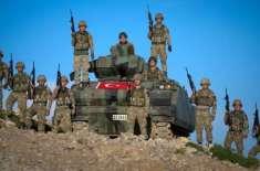 ترکی نے شام کے اہم علاقے پرقبضہ کر لیا