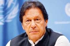 وزیراعظم عمران خان سے ایم کیو ایم پاکستان کے وفد کی ملاقات