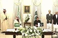 پاکستان سعودی عرب کے درمیان اربوں ڈالرکے معاہدوں پردستخط