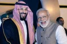 سعودی ولی عہد نے بھارت سے جانے کے بعد بھارتی وزیراعظم  کو خط لکھ دیا