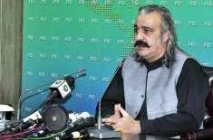 5 فروری کو پوری پاکستانی قوم یوم یکجہتی کشمیر بھرپور انداز سے منائے ..