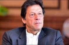 تحریک انصاف نے 25جولائی 2018ء کے عام انتخابات میں کامیابی ،وزیر اعظم کے ..