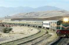 ٹرینیں مسلسل تاخیر کا شکار ہونے کے خلاف قرارداد پنجاب اسمبلی میں جمع