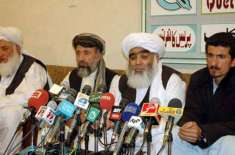 حکومت کی جانب سے مولانا فضل الرحمان کے خلاف غداری کے مقدمہ کے چیلنج ..