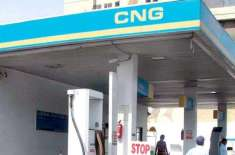 سوئی سدرن گیس کمپنی کا سندھ میں کل24 گھنٹے کے لئے سی این جی سٹیشنز کھولنے ..